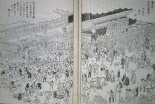 鎌倉町 豊島屋酒店の賑わい