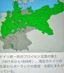 ドイツ帝国とプロイセン王国