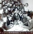 ヒトラー と 若きナチス