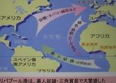 三角貿易で急成長した大英帝国
