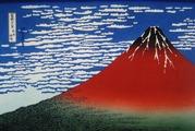 北斎『富嶽三十六景 凱風快晴』1832年頃作成