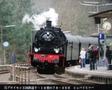 元プロイセン王国鉄道 機関車
