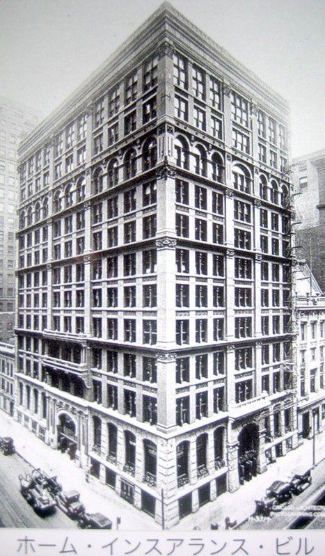 シカゴ・トリビューン・タワー設計競技(1922年)以前の アメリカ超高層 ...