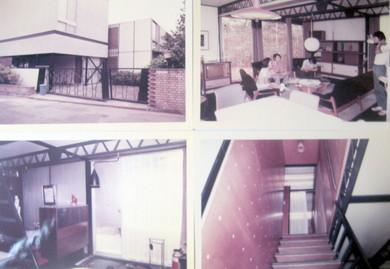 『神谷邸』(池辺陽 設計) 池辺先生は、住宅生産を合理化・工業化・近代化させることに情熱を燃やし