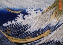 葛飾北斎『千絵の海 総州銚子』1833年頃作成・北斎73才