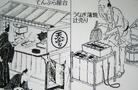 天ぷら屋・うなぎ屋
