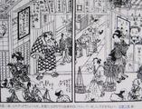 裏長屋の木戸 (ドブ板が描かれる)