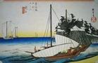 広重『東海道五十三次之内 桑名』 五大力船