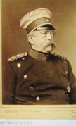 1877年のビスマルク
