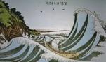 北斎『賀奈川沖本杢之図』1803年作成・北斎43才・五大力船