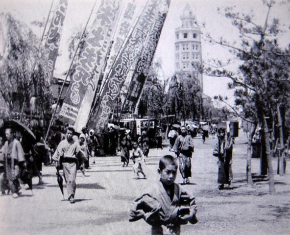 1905年