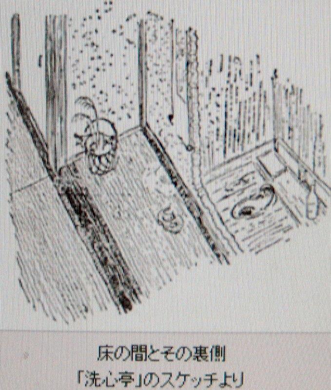 ブルーノ・タウトの画像 p1_14