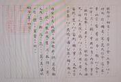 明治天皇による 立憲政体の詔書