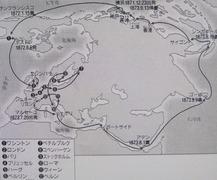 岩倉使節団の航路