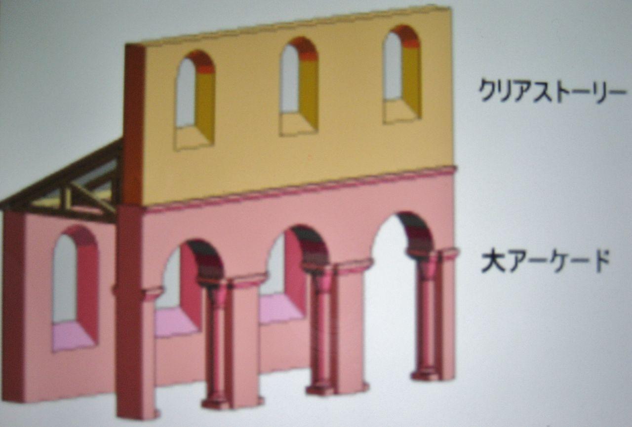 シュパイアー大聖堂の画像 p1_36