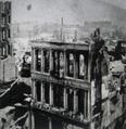 ボストン大火(1872年11月)