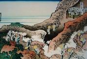 北斎『富嶽三十六景 諸人登山』