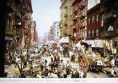 1900年頃のNY市マンハッタン