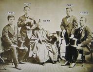 岩倉使節団の代表
