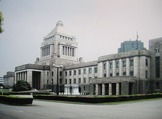 参議院側から見た日本国会議事堂