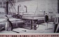 1850年代のマンチェスター紡績工場