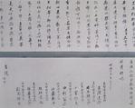 民選議院設立建白書 序文(明治7年)
