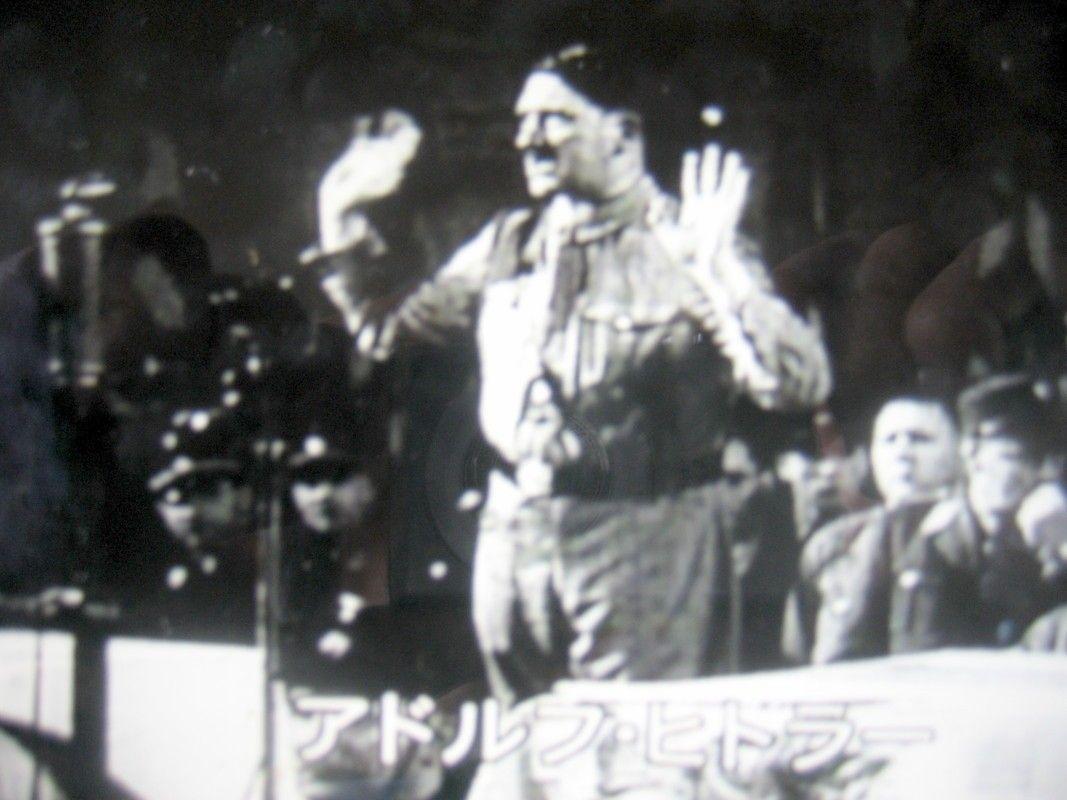 """ヘルマン・ゲーリング と アドルフ・ヒトラー 2 … ナチスは """"世界初の ..."""