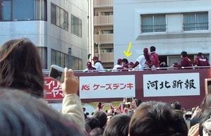 DSC_0065_kakou