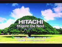 hitachi 日立 就職