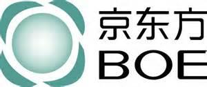 BOE_logo_image
