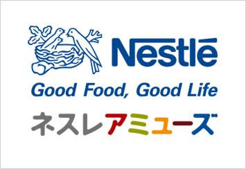 nestle02_201209