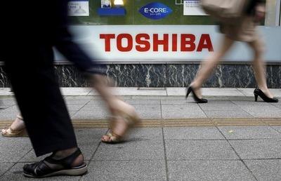 東芝、6000億円の第三者割当増資で最終調整 全額を海外が引き受け