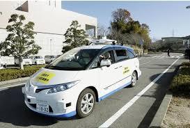 """""""無人タクシー"""" 客を乗せて実験へ"""