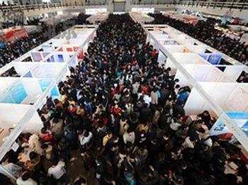 中国就職200902120304china1