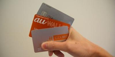 au-wallet-card-599x300