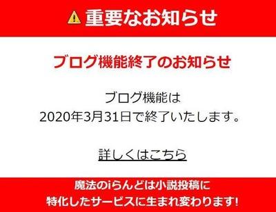20200331-00000046-zdn_n-000-2-view