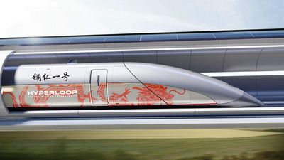 hyperlooptt-china1