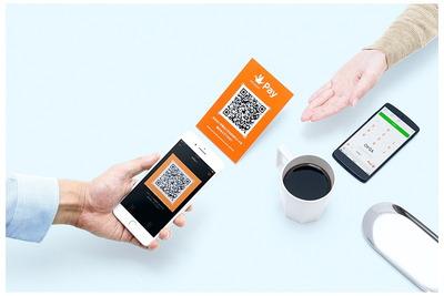 Origami Pay、プレミアムフライデーの4月26日に20%オフクーポンを3枚配布