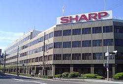 250px-Sharp_Head_Office