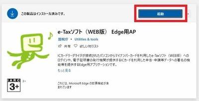 edge1_s