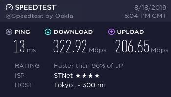 日本政府、フレッツ光ネクスト1Mbpsより高速なADSLを強制排除する方針