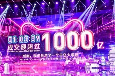 20191111-00000002-netshop-000-1-view