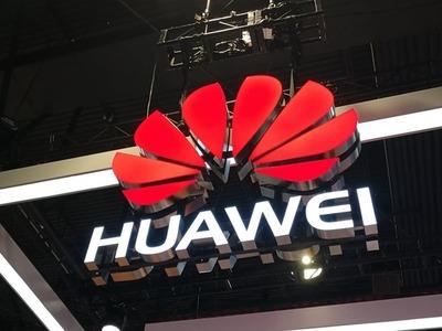 huawei-logo_1280x960