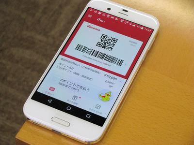 なぜいま日本で「QRコード決済」が注目を集めているのか?