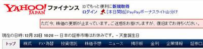 20191223-00000017-asahi-000-5-view