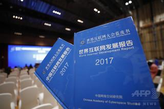 インターネット発展水準、トップ3 は米中韓