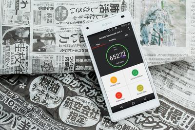 Sony-Xperia-Z5-compact_088