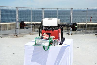 ドローンが猿島へ商品をお届け--楽天と西友、横須賀でドローン配送サービス開始へ