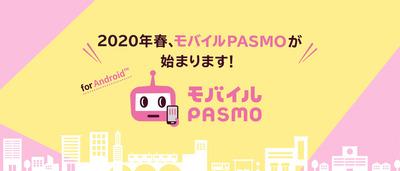 200121_psm_001