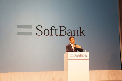 softbank-will-coming-1gb-plan